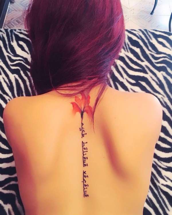 Sexy Spine Tattoos Designs And Ideas For Women